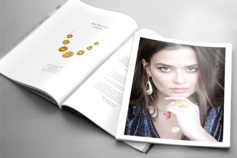 Katalog Oscar & Filu Werbeagentur Morre Graz